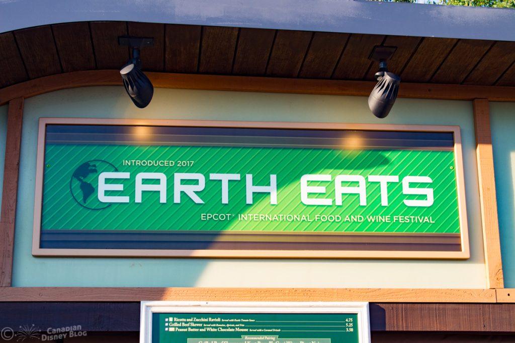 Epcot Food & Wine Festival Boot - Earth Eats