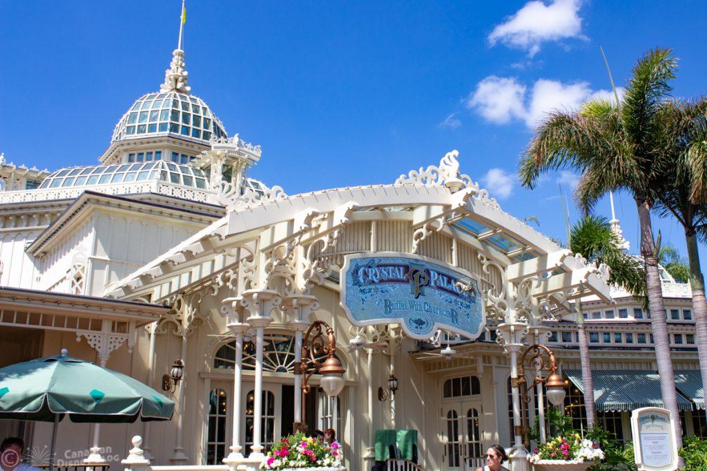 Crystal Palace Restaurant at the Magic Kingdom
