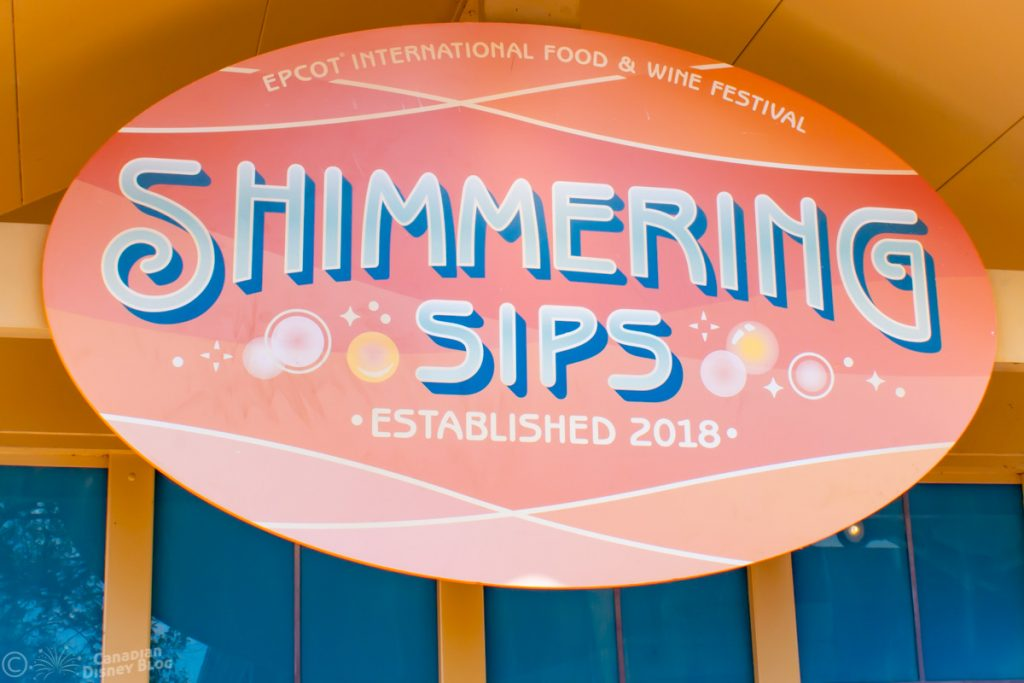 Shimmering Sips at Epcot Food & Wine Festival