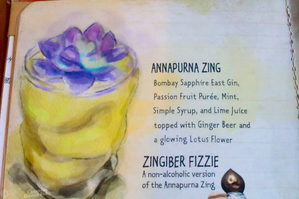 Annapurna Zing at the Nomad Lounge