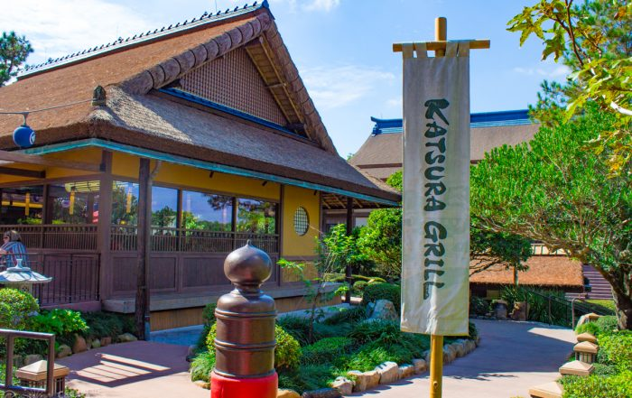 Katsura Grill in the Japanese Pavilion at Epcot