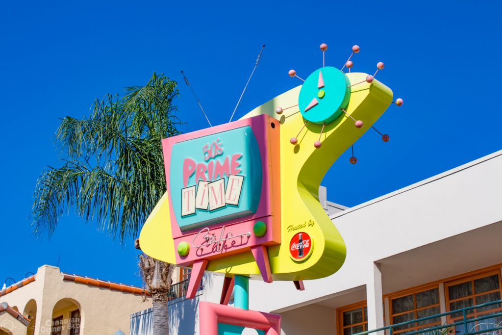 50's Prime Time Restaurant in Disney's Hollywood Studios